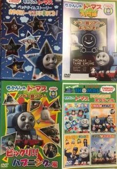 """Thumbnail of """"きかんしゃトーマス  DVD"""""""