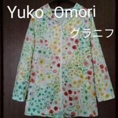 "Thumbnail of ""美品 グラニフ Yuko Omori ジャンパー"""