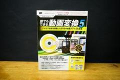 """Thumbnail of """"RDT119_IRT 誰でもできる動画変換5"""""""