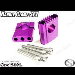 """Thumbnail of """"アルミ製 CNC ハンドル クランプキットSP 3センチアップ 紫 D6-9PU"""""""