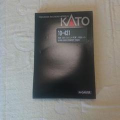 """Thumbnail of """"KATO  10―431"""""""