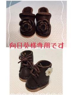 """Thumbnail of """"ミディブライス*イーマリー 濃い茶のお花の紐靴(オーダーお休み中)"""""""