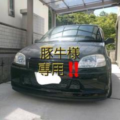 """Thumbnail of """"スズキ スイフト スポーツ HT81S カスタム車 美車‼️"""""""