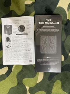 "Thumbnail of ""EMS フットマッサージャー"""