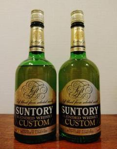"Thumbnail of ""サントリーカスタム  1級ウイスキーSuntory Custom Whisky"""