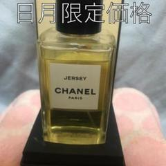 "Thumbnail of ""CHANEL シャネル 香水200ml"""