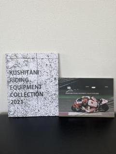 "Thumbnail of ""クシタニ カタログ"""
