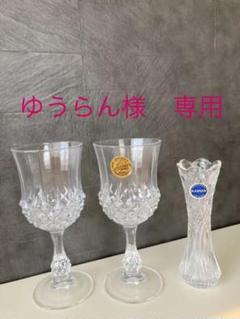 """Thumbnail of """"ワイングラスペア(TATSUMI)とミニ花瓶(カメイガラス)"""""""