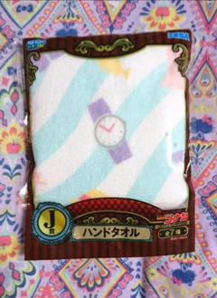"Thumbnail of ""名探偵コナン SCARLET Evening Collection ハンドタオル"""
