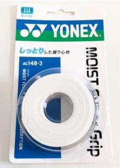 "Thumbnail of ""【新品】グリップテープ 白 3本セット ヨネックス YONEX"""