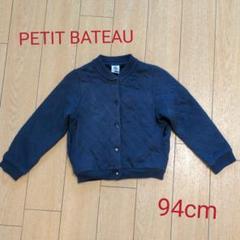 """Thumbnail of """"PETIT BATEAU アウター (95cm)"""""""