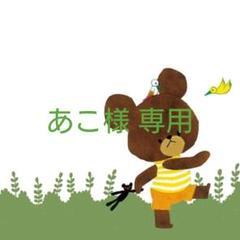 """Thumbnail of """"Ne-net ★ フリルガウチョ"""""""