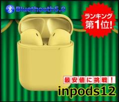 """Thumbnail of """"inpods12 イエロー Bluetoothイヤホン ワイヤレス"""""""