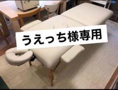 """Thumbnail of """"マッサージベッド&タオルウォーマー"""""""