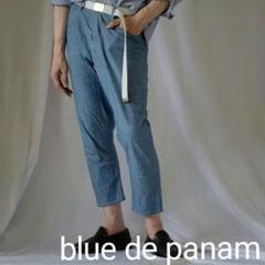 "Thumbnail of ""BLUE DE PANAME シャンブレーワークサルエルパンツ フランス製"""