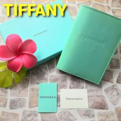 "Thumbnail of ""TIFFANY&GO★"""