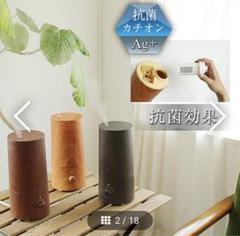 "Thumbnail of ""【新品未使用】PRISMATE アロマ超音波式加湿器"""