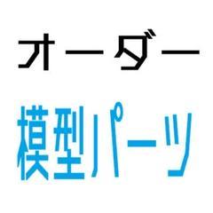 """Thumbnail of """"mokeio"""""""