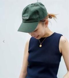 """Thumbnail of """"Deuxieme Classe 【SKIN/スキン】 CAP グリーン"""""""
