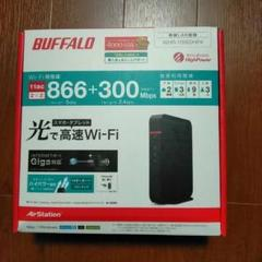 "Thumbnail of ""BUFFALO WHR-1166DHP4 無線LAN親機"""