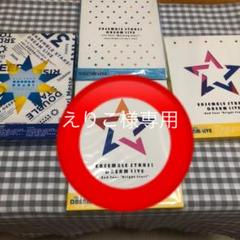 "Thumbnail of ""えりこ様専用 スタライ Blu-ray DVD"""