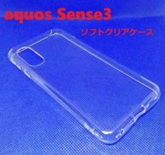 "Thumbnail of ""AQUOS sense3 / 3 lite /3 basic ソフトクリアケース"""