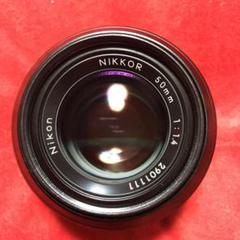 "Thumbnail of ""Nikon NIKKOR 50㎜ NO.63"""