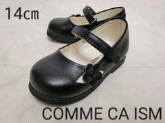 """Thumbnail of """"COMME CA ISM  (コムサイズム) 女子革靴 14㎝"""""""