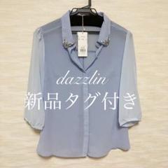 """Thumbnail of """"【新品タグ付き】dazzlin♡ブルーシースルーブラウス"""""""