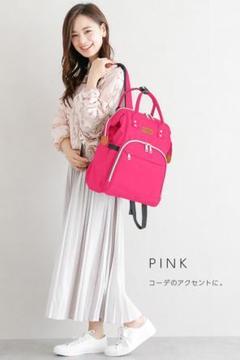 "Thumbnail of ""マザーズバッグ リュック  軽量 便利 大容量 カラー:ピンク"""