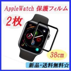 """Thumbnail of """"◇ アップルウォッチ AppleWatch 保護フィルム 38mm 二枚"""""""