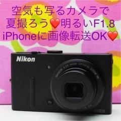 """Thumbnail of """"空気も写るカメラで夏撮ろう●iphoneに転送P310ニコン大口径レンズF1.8"""""""