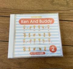 "Thumbnail of ""ヤマハ英語教室 教材CD"""