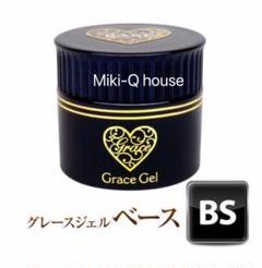 "Thumbnail of ""♡即購入OK♡【新品】★グレースジェルベース15ml★"""
