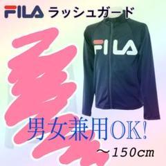 "Thumbnail of ""男女兼用ok!ラッシュガード~150cm"""