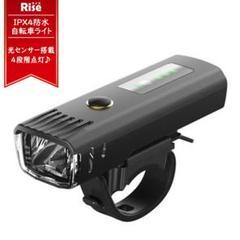 "Thumbnail of ""新品★送料無料 自転車 ライト 最強 USB充電 高輝度LED 4段階点灯"""