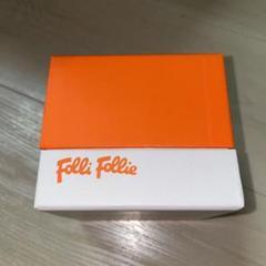 Folli Follie フォリ フォリ 腕時計 空箱