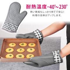 """Thumbnail of """"おしゃれ好きで、料理好きなあなたにピッタリ!キッチングローブ(グレー)"""""""