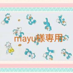 """Thumbnail of """"mt for PACK 野原"""""""