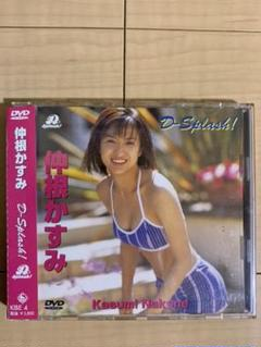 "Thumbnail of ""仲根かすみ/D-Splash!"""