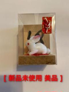 "Thumbnail of ""ウサギ ガラス細工"""
