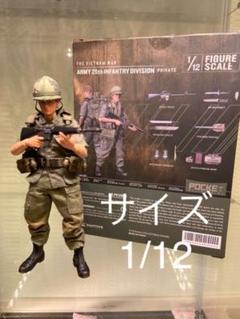 "Thumbnail of ""美品】DAM TOYS 陸軍第25歩兵師団,1/12  兵士 フィギュア"""
