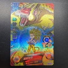 """Thumbnail of """"スーパードラゴンボールヒーローズ 孫悟空:GT HG6-CP1"""""""