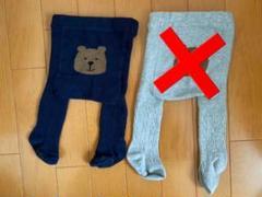 """Thumbnail of """"babygap くまさんタイツ 0〜12m"""""""