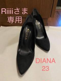 """Thumbnail of """"【ほぼ未使用】DIANA ダイアナ パンプス 23センチ"""""""