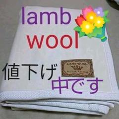 "Thumbnail of ""lambwoolモーフ"""