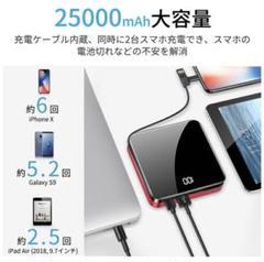 "Thumbnail of ""❤特大SALE❤スマート iPhone モバイルバッテリー 大容量 軽量 新品"""