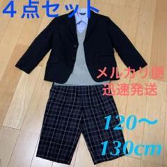 "Thumbnail of ""フォーマル 男の子  スーツ  120  130  セレモニー 入学式 卒園式"""