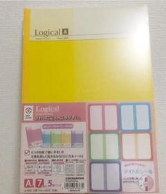 "Thumbnail of ""Logical ノート 5冊 パステル"""
