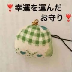 "Thumbnail of ""幸せ運ぶ❣️ハート クローバー チェック柄 お守り ストラップ"""